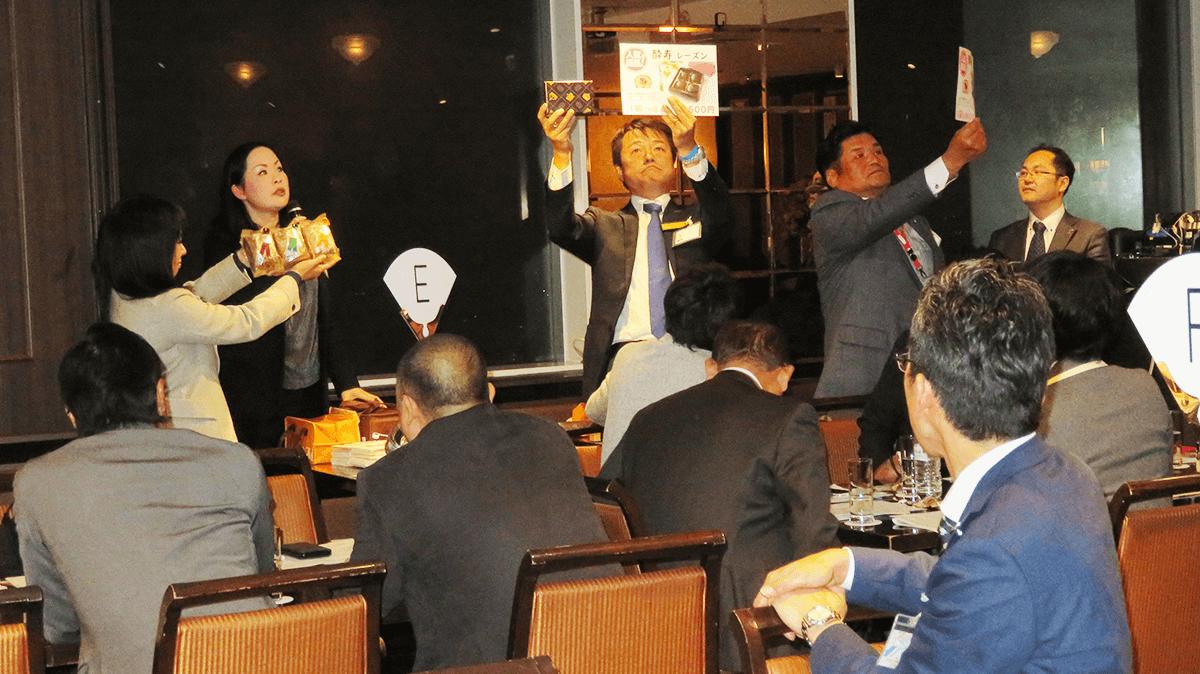横浜 交流会 イベント|守成クラブ横浜会場
