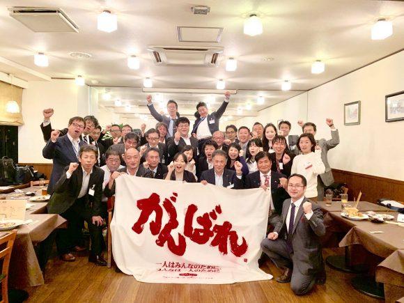 守成クラブ横浜会場2018年12月例会 みなとみらい異業種交流会