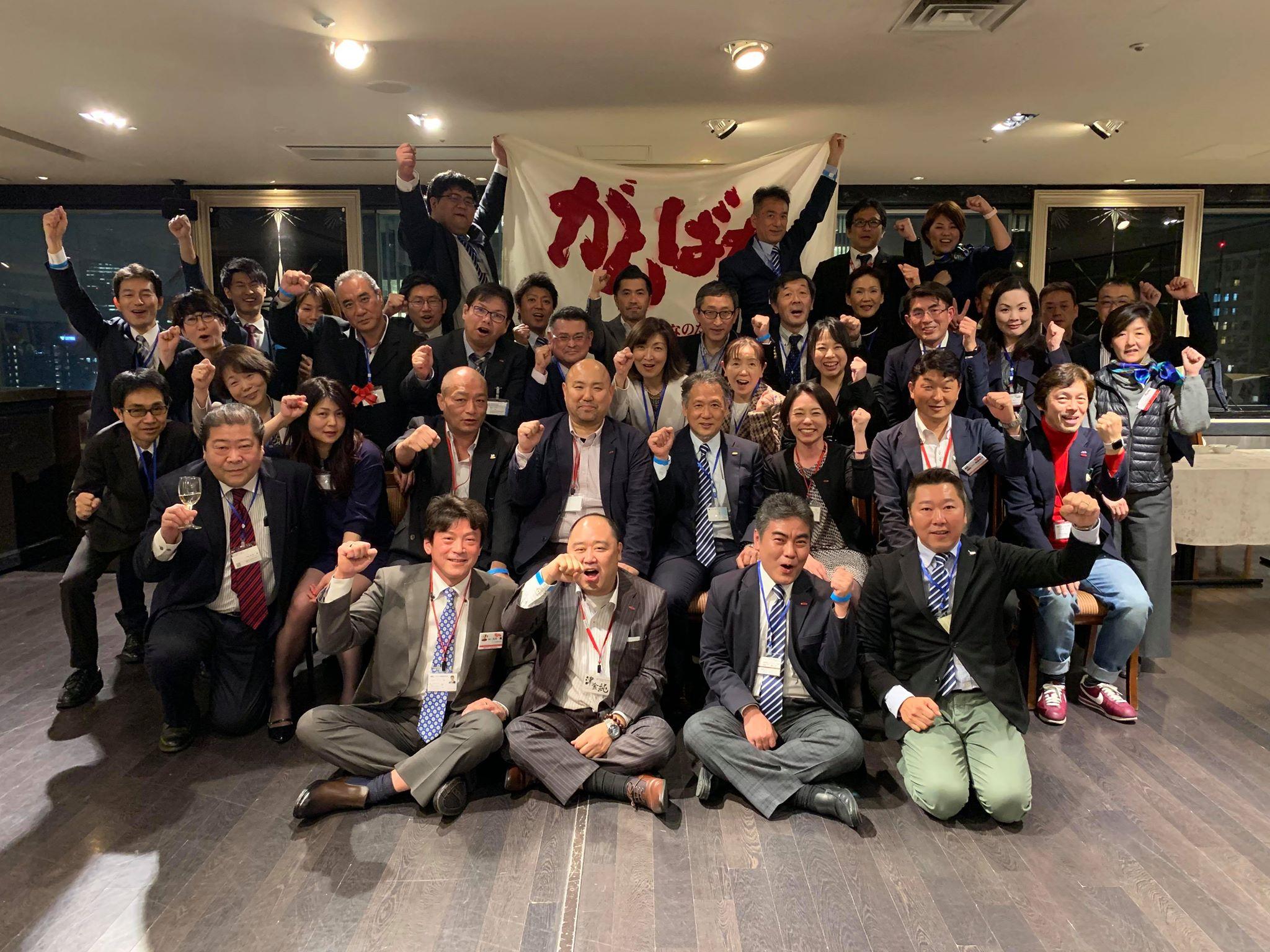 横浜交流会イベント・みなとみらい異業種交流会守成クラブイベント2019年4月