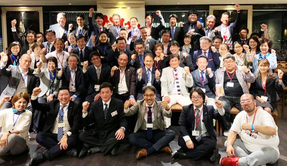 横浜交流会 2019