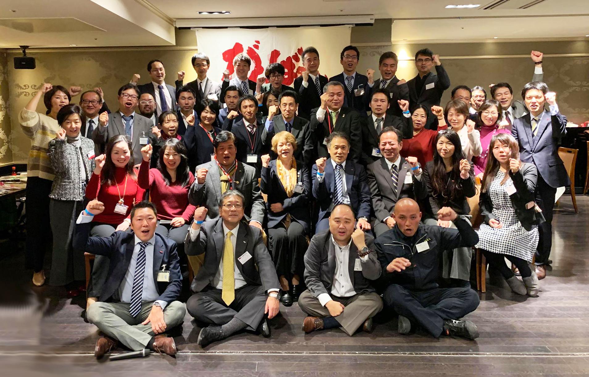 横浜交流会イベント・みなとみらい異業種交流会・守成クラブ横浜会場